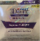 Crest 3D White Brilliance Supreme Flexfit  25% Bonus $65